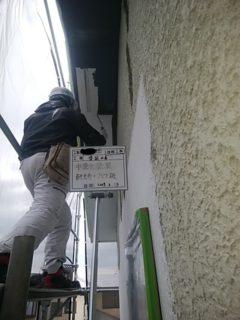 足柄市 住宅 外壁塗装工事